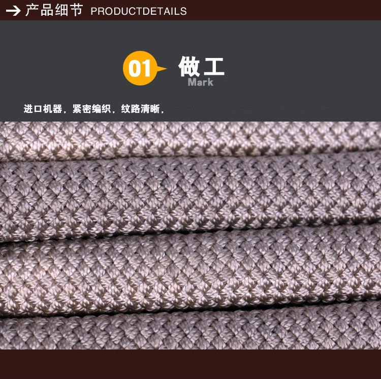 安全绳HLQ|安全绳-江苏耐特尔绳带有限公司