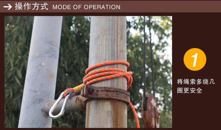 家用逃生繩|安全繩-江蘇耐特爾繩帶有限公司