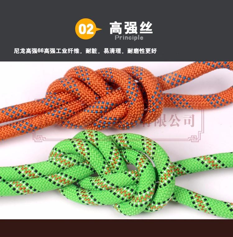 10M12M15M登山繩靜力繩 登山繩-江蘇耐特爾繩帶有限公司