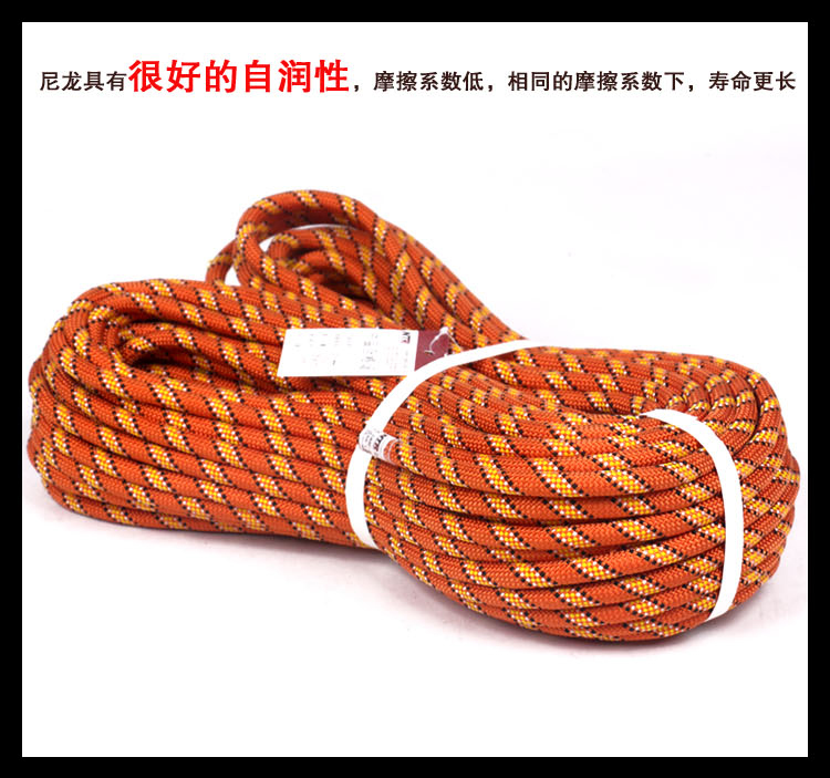 11MM橘色竄彩條登山繩|登山繩-江蘇耐特爾繩帶有限公司