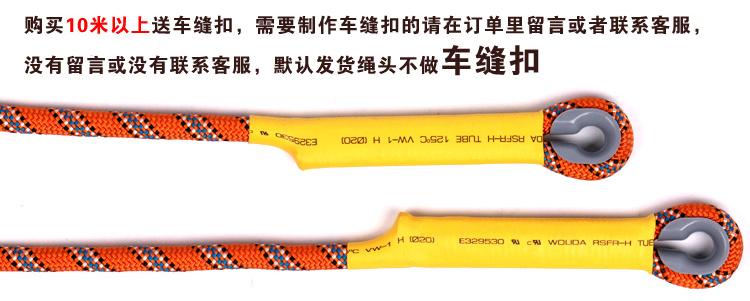 動力繩雙繩|登山繩-江蘇耐特爾繩帶有限公司
