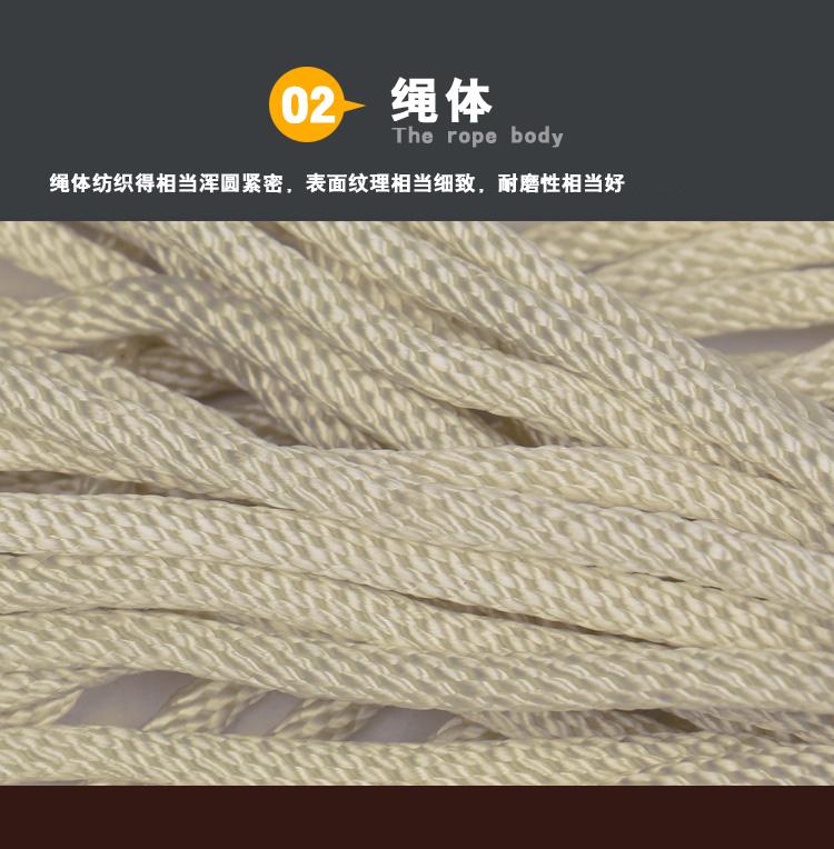 启动绳ALD01 启动绳-江苏耐特尔绳带有限公司