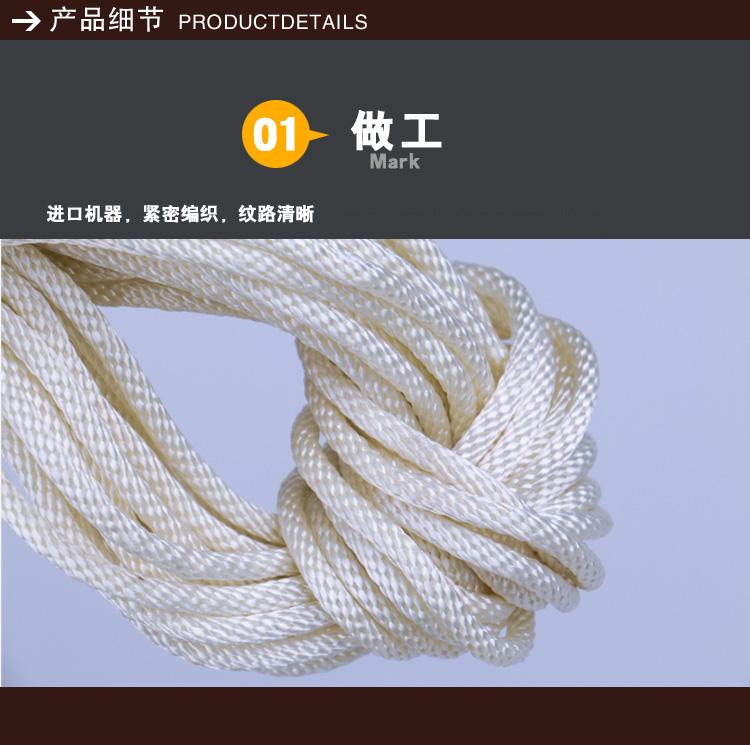启动绳ALD02 启动绳-江苏耐特尔绳带有限公司