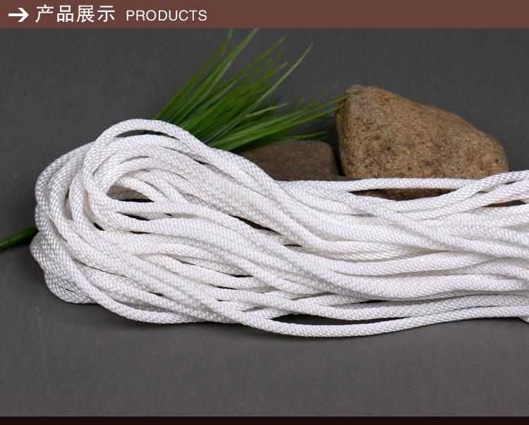 启动绳ALD03|启动绳-江苏耐特尔绳带有限公司