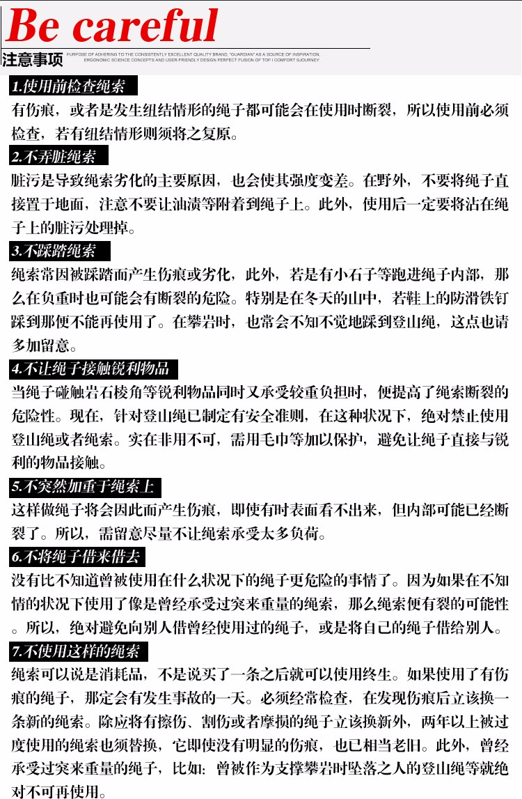 ALS02|启动绳-江苏耐特尔绳带有限公司