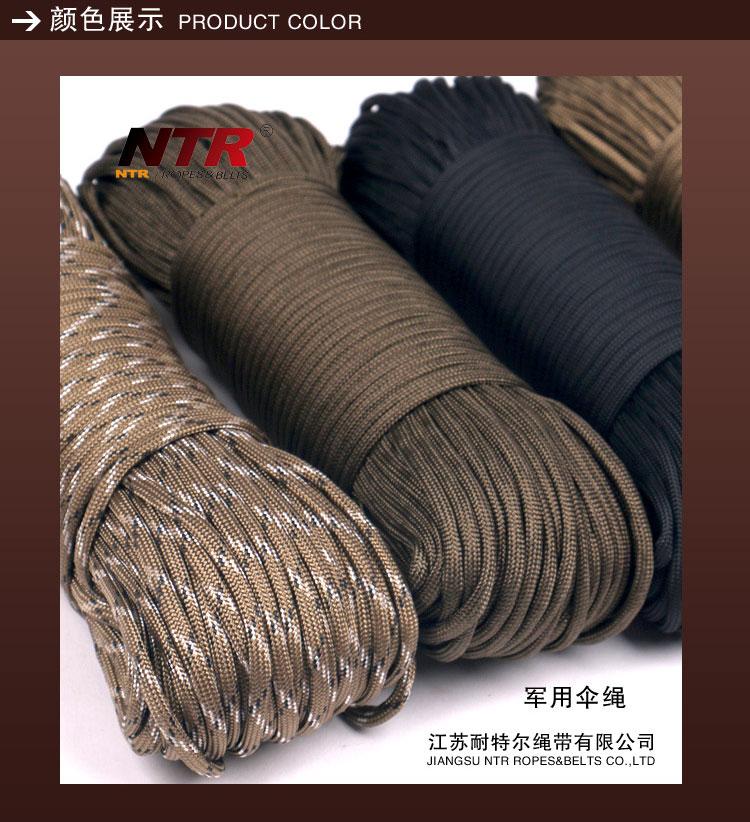 傘繩|編織繩-江蘇耐特爾繩帶有限公司