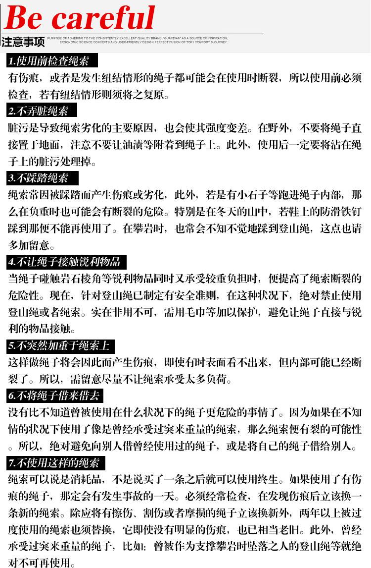 游樂場所丙綸|編織繩-江蘇耐特爾繩帶有限公司