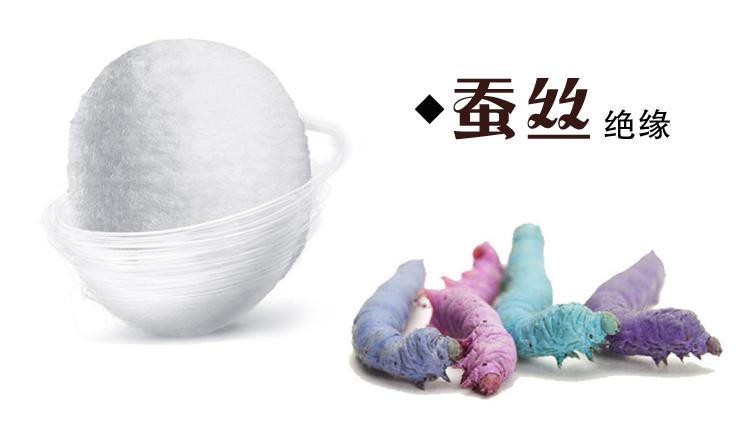 蠶絲繩 特種繩-江蘇耐特爾繩帶有限公司