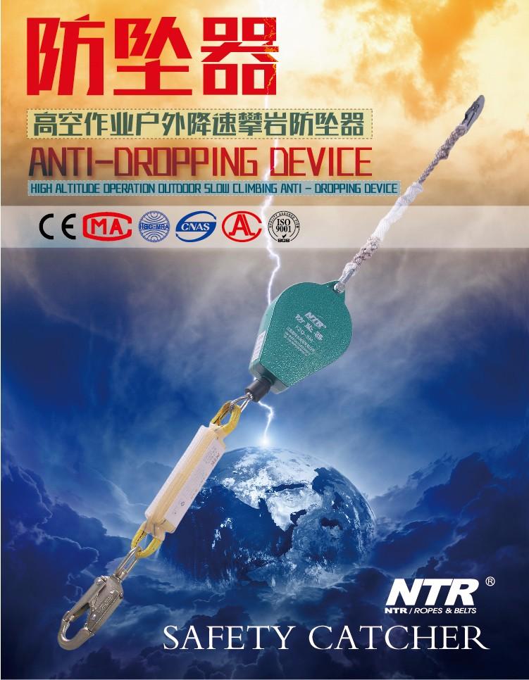 防墜器|防墜器-江蘇耐特爾繩帶有限公司