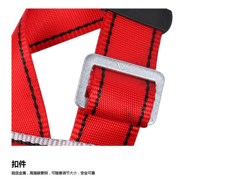 教練安全帶|兒童游樂-江蘇耐特爾繩帶有限公司