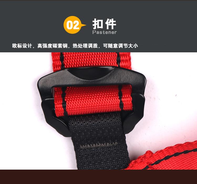 兒童安全帶01|兒童游樂-江蘇耐特爾繩帶有限公司