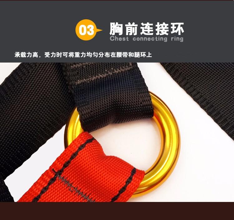 兒童安全帶02|兒童游樂-江蘇耐特爾繩帶有限公司