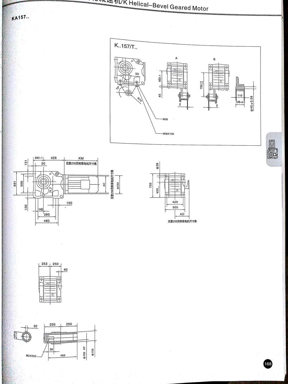 K系列斜齿轮-伞齿轮减速机-K系列斜齿轮-伞齿轮减速机-洛阳子杰传动设备有限公司