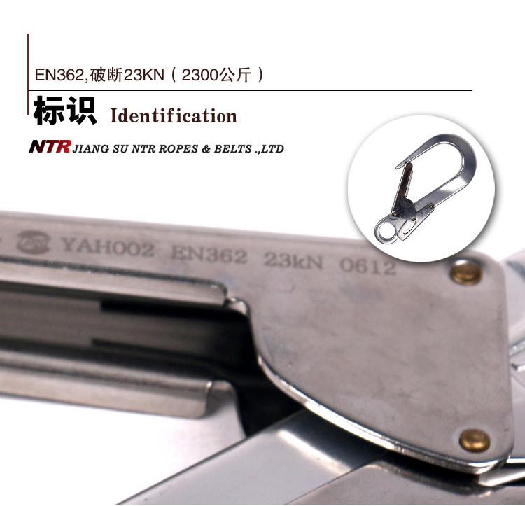航空鋁大掛鉤 攀巖裝備-江蘇耐特爾繩帶有限公司