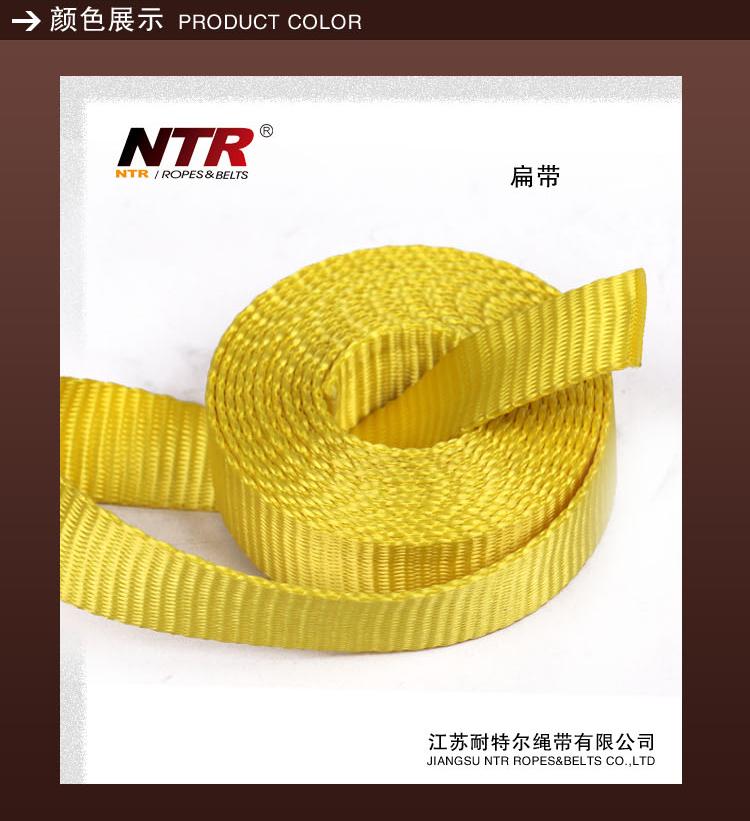 散裝扁帶|攀巖裝備-江蘇耐特爾繩帶有限公司