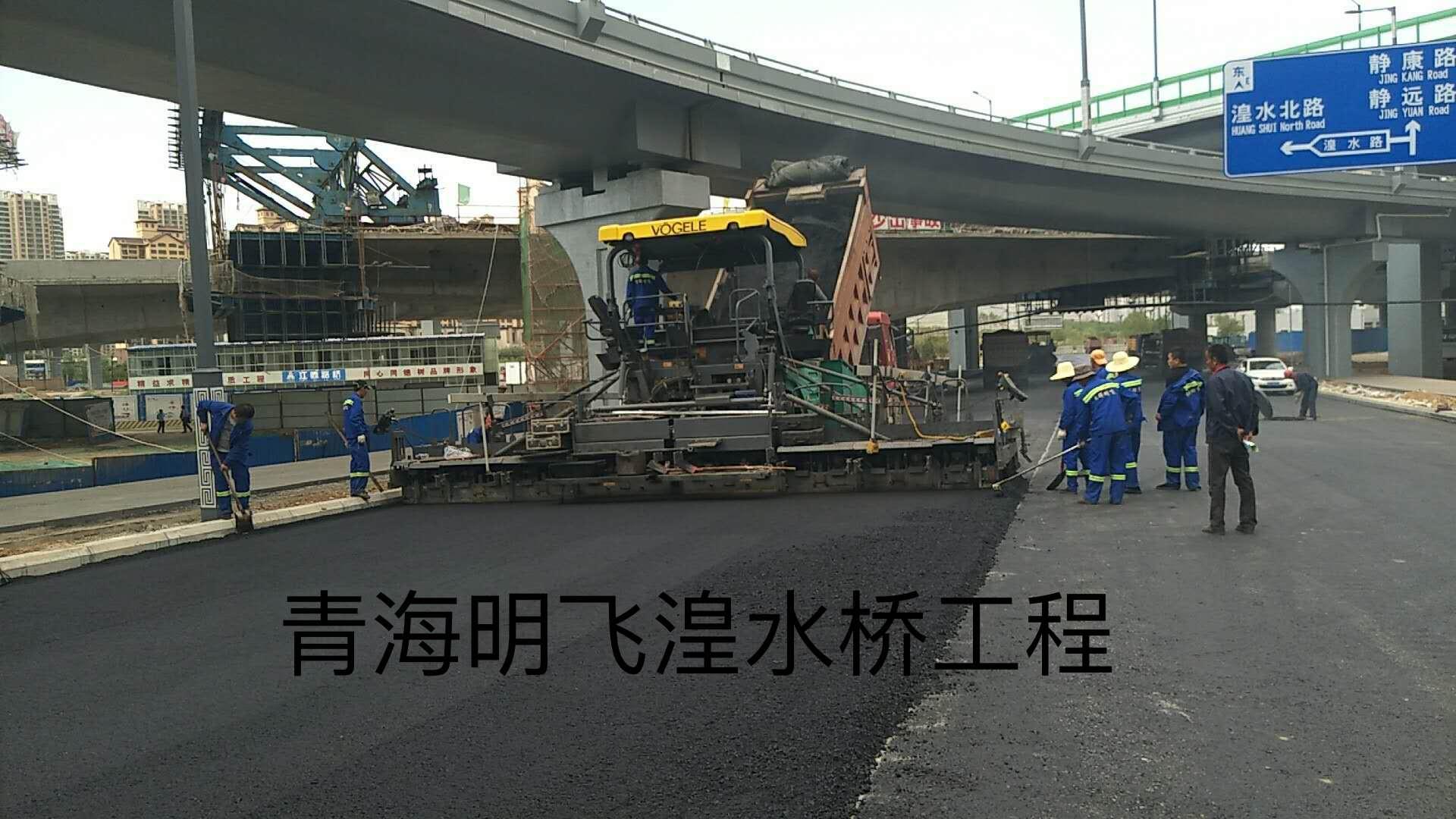 湟水桥施工现场|明飞动态-青海明飞投资发展有限公司