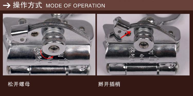 自鎖器ZSQ-01|攀巖裝備-江蘇耐特爾繩帶有限公司
