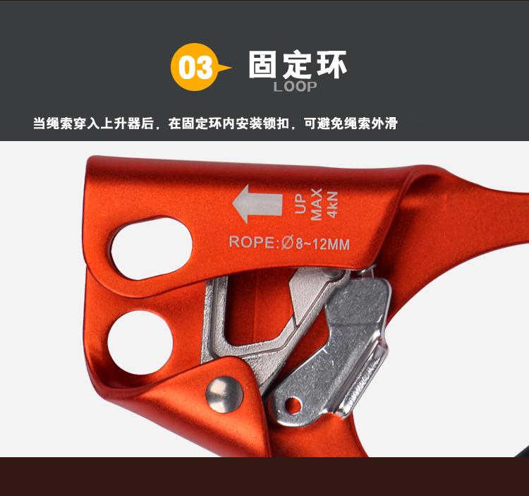 左手式上升器|攀巖裝備-江蘇耐特爾繩帶有限公司