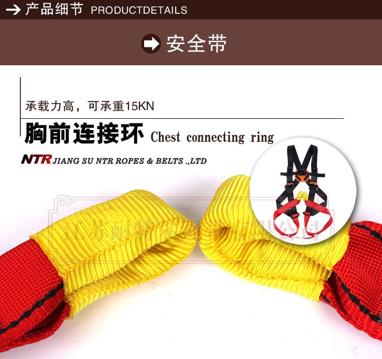 兒童套裝1|兒童游樂-江蘇耐特爾繩帶有限公司