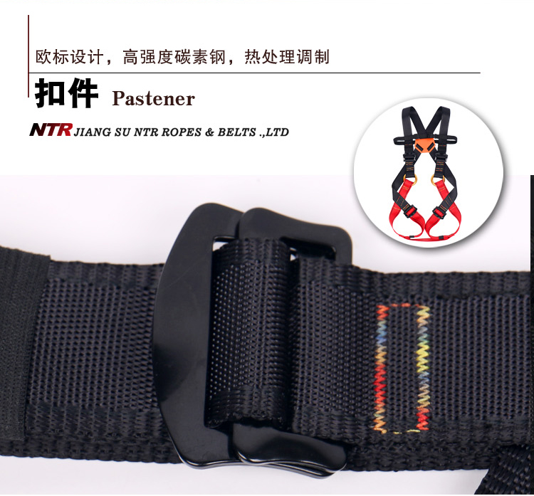 兒童套裝2 兒童游樂-江蘇耐特爾繩帶有限公司