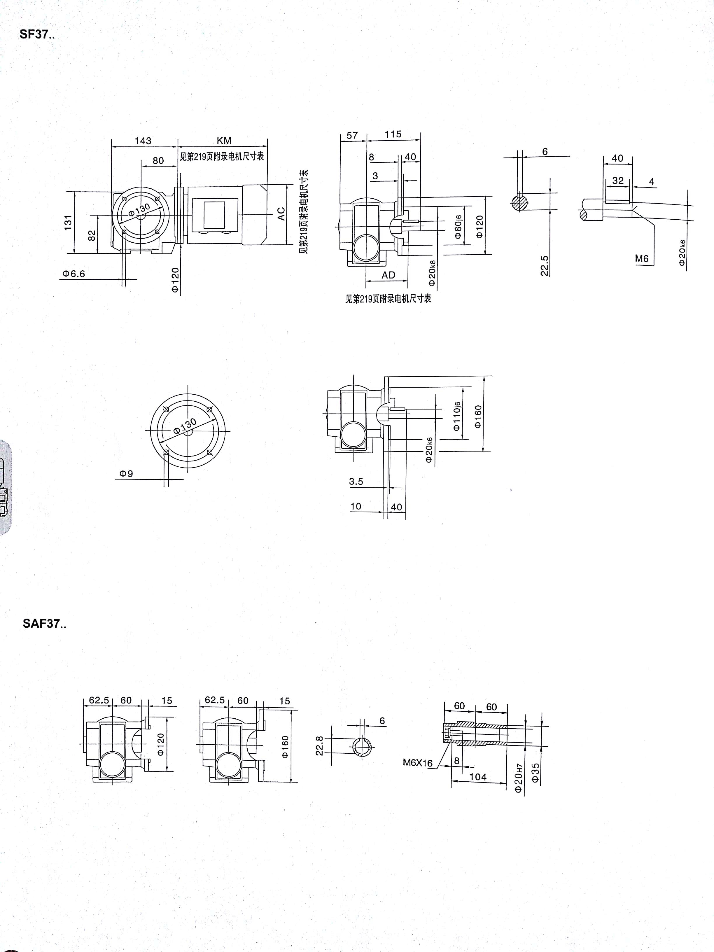 S系列斜齿轮-蜗轮蜗杆减速机-S系列斜齿轮-蜗轮蜗杆减速机-洛阳子杰传动设备有限公司