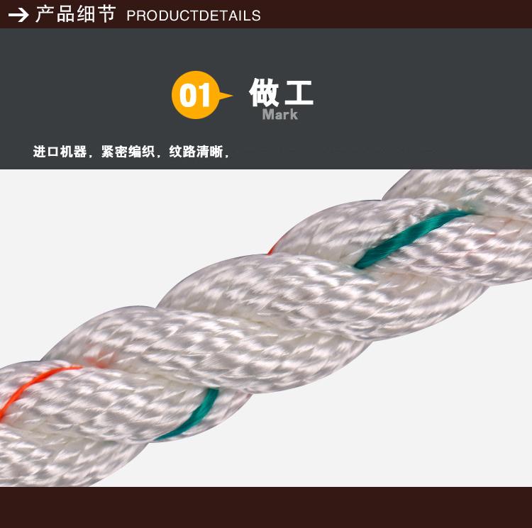 H-06系列單繩帶緩沖大掛鉤 安全帶配件-江蘇耐特爾繩帶有限公司