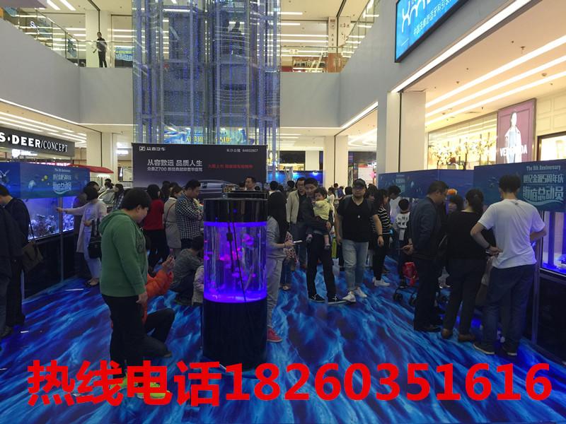 海洋生物展|公司动态-徐州高峰展览服务有限公司