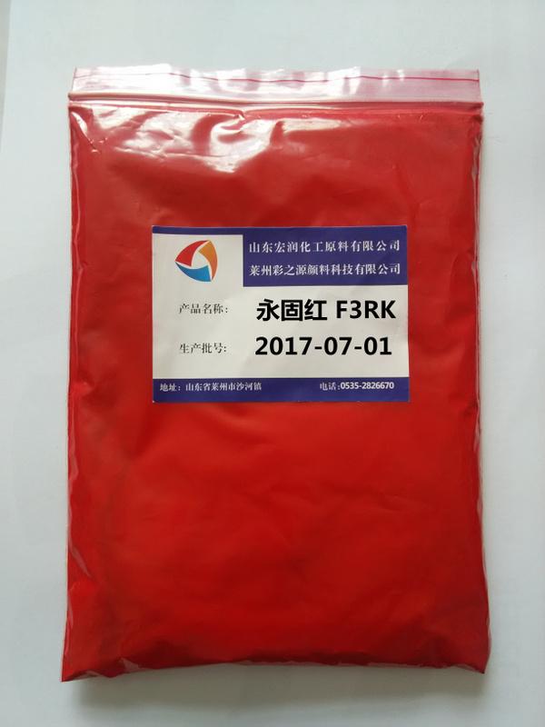 永固红F3RK
