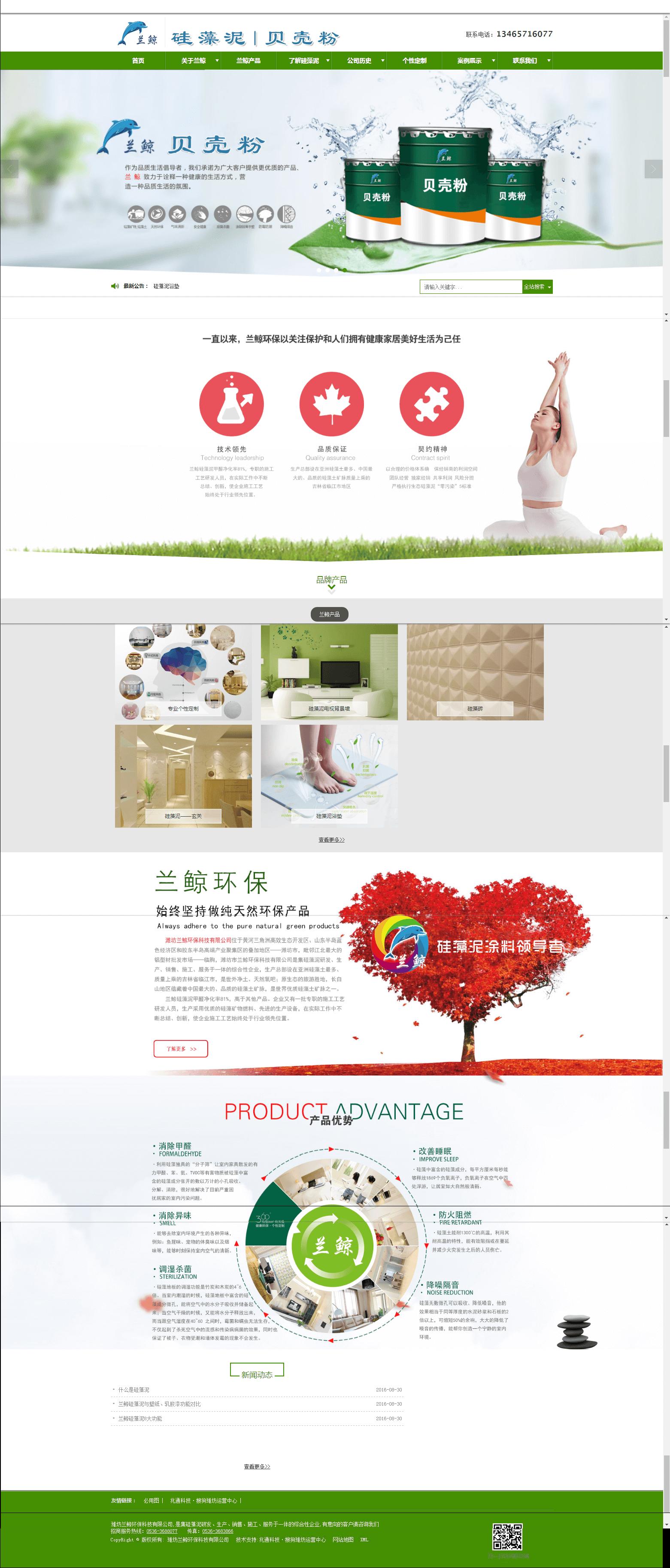 响应式案例展示页.png