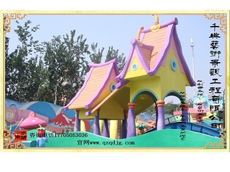 主题游乐园包装27.jpg