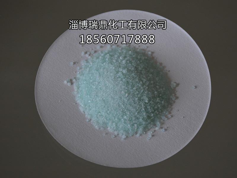 硫酸亞鐵2.jpg