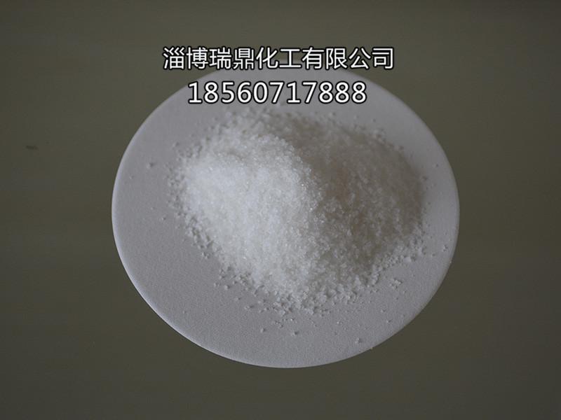 陽離子聚丙烯酰胺2.jpg
