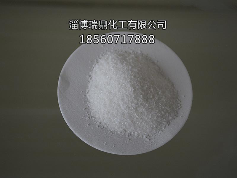 非離子聚丙烯酰胺3.jpg