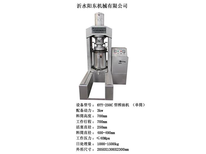 6YY-250C型榨油机报价.JPG