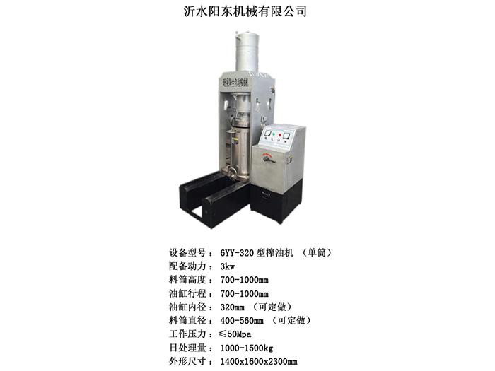 6YY-320型榨油机报价.JPG