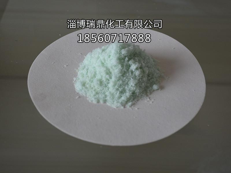 硫酸亞鐵1.jpg