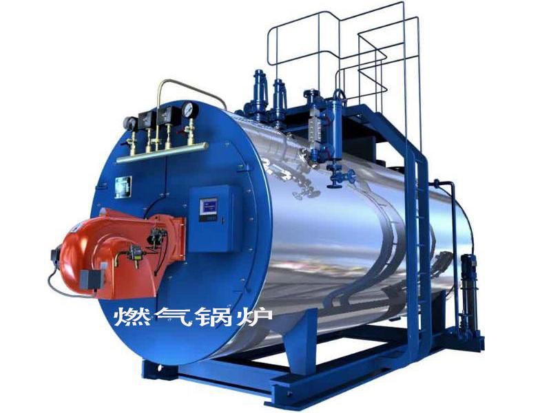 燃气锅炉1.jpg