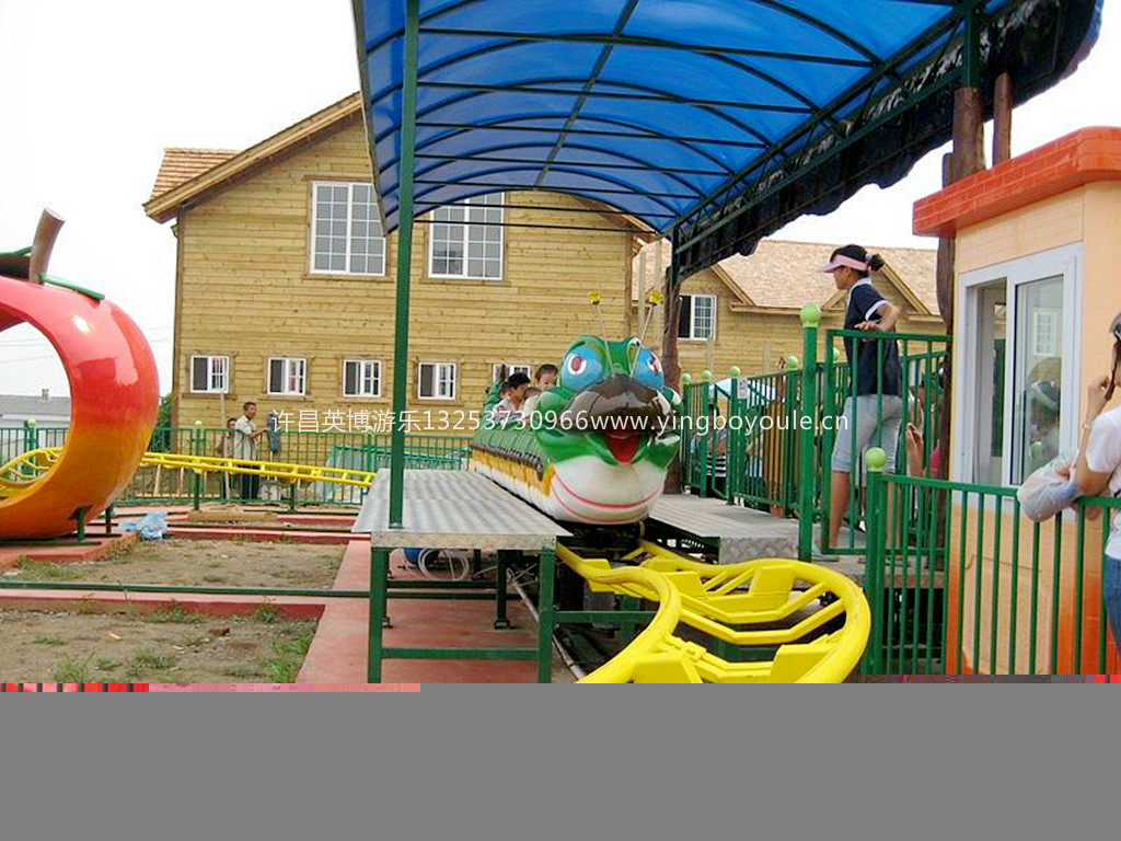 青虫滑车游乐设备|青虫滑车-许昌英博游乐设备有限公司