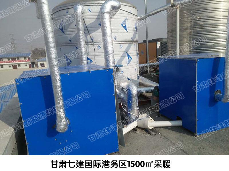 甘肃不锈钢圆柱型水箱
