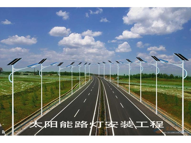 太阳能路灯1.jpg