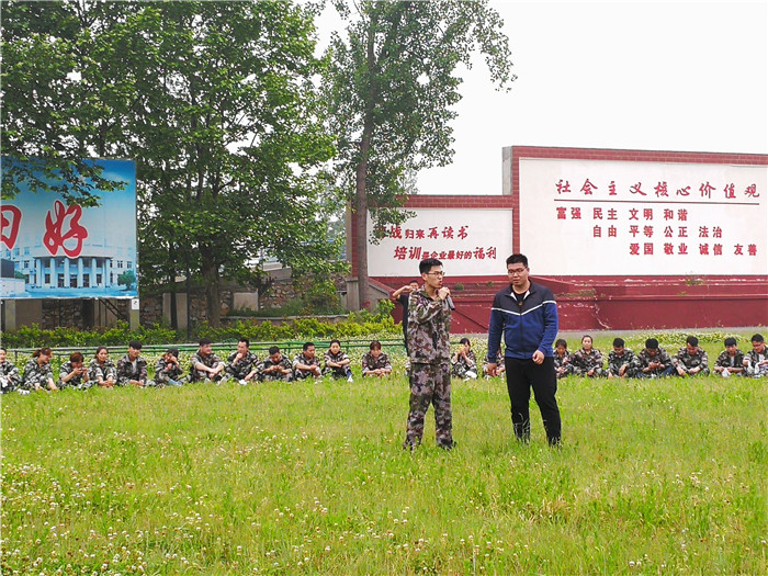 PICC中國人保電商團隊拓展訓練|新聞動態-南陽狼牙文化傳媒有限公司