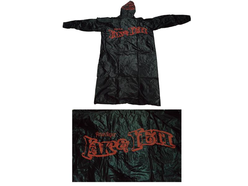 红龙雨衣|雨衣-惠州市嘉赢洋伞有限公司