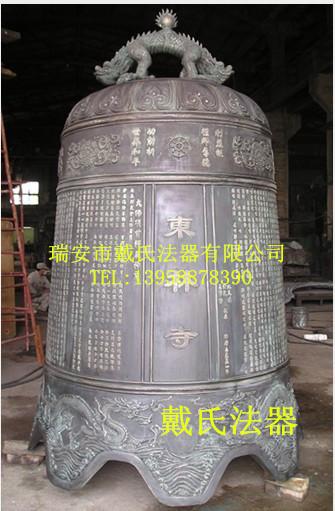 铜钟哪家好?温州铜钟厂|铜钟-瑞安市戴氏法器有限公司