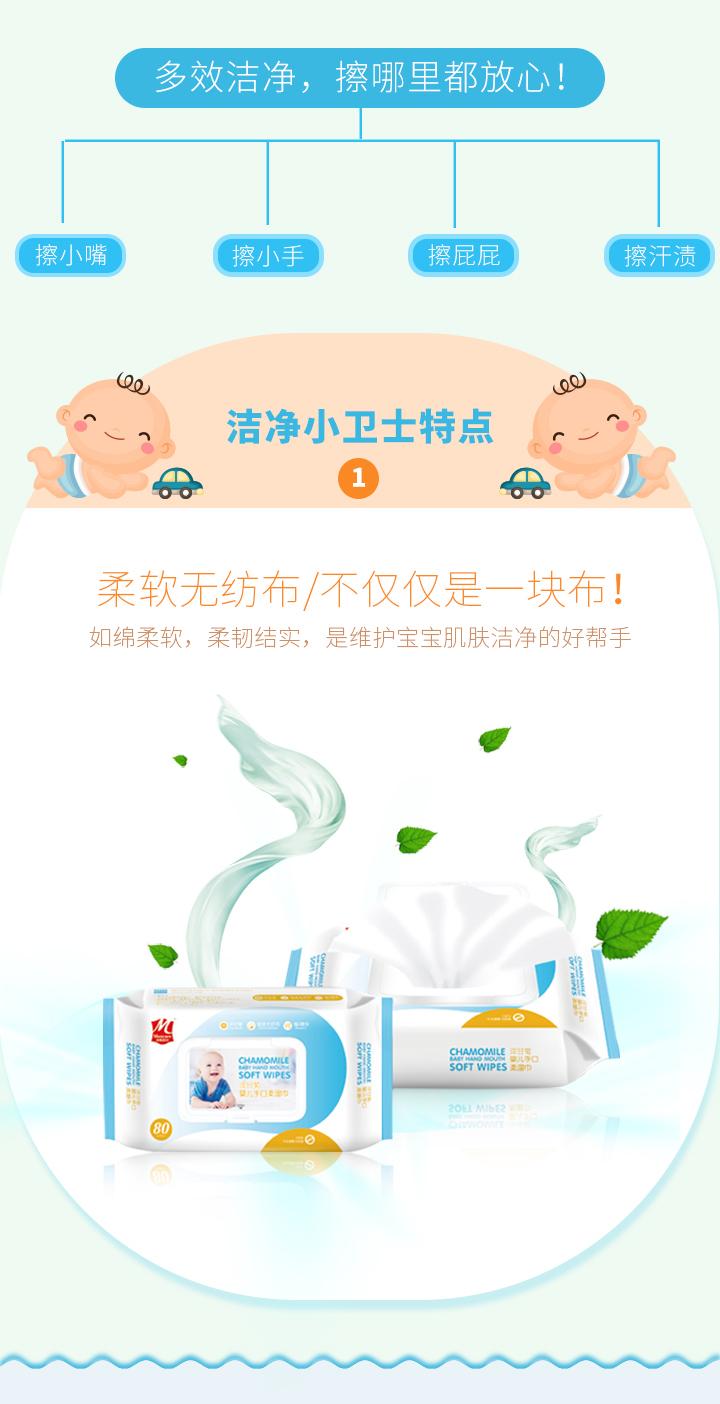 干巾详情页_05.jpg