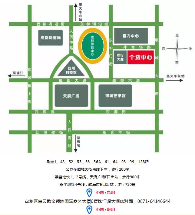 個貸中心·個貸六月月會 | 為夢想而戰!|公司新聞-成都盛世錦城投資管理有限公司
