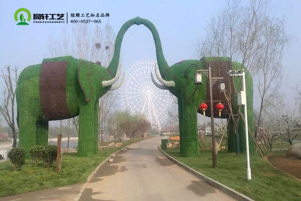 绿雕大象拱门.jpg