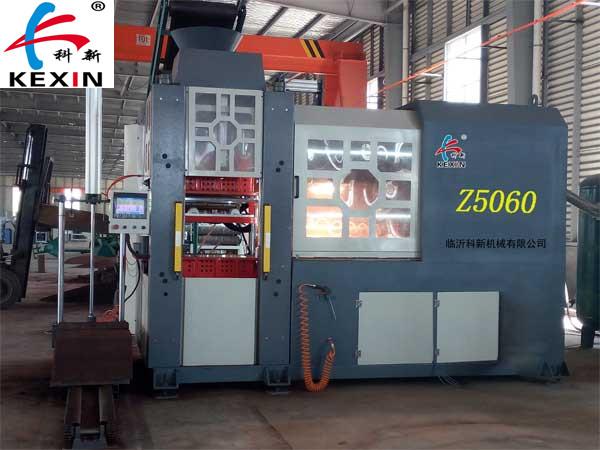 5060铸造造型机