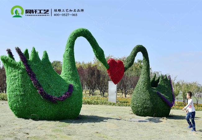 绿雕天鹅拱门.jpg