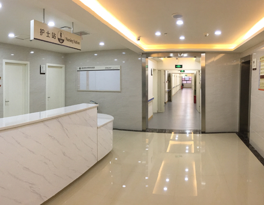 重庆体检中心为您普及健康养生小知识
