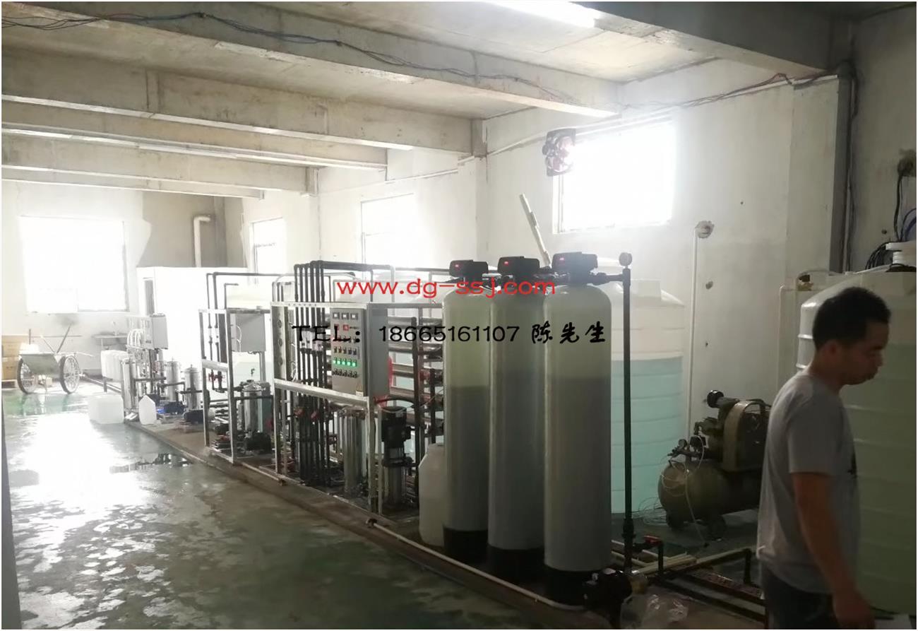 1T/H 雙級反滲透+EDI裝置 車用尿素超純設備|新聞咨詢-東莞市水視界環保科技有限公司
